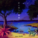 【アルバム】nano.RIPE/涙の落ちる速度 通常盤の画像