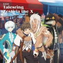 【DJCD】DJCD テイルズリング・ゼスティリア ザ クロス Comic Market 91 Limitedの画像