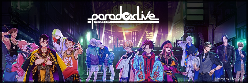 Paradox Liveのバナー画像