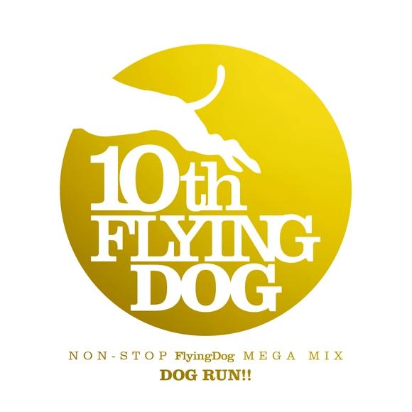 【アルバム】DOG RUN!!/DJ WILDPARTY