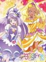 【Blu-ray】TV スター☆トゥインクルプリキュア vol.2の画像