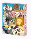 【DVD】TV アフリカのサラリーマン DVD BOX 上巻の画像