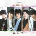 【マキシシングル】&6allein/Part of Me アニメイト限定盤の画像