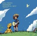 【アルバム】和田光司/KOJI WADA DIGIMON MEMORIAL BEST-sketch1- 期間限定生産の画像