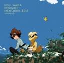 【アルバム】和田光司/KOJI WADA DIGIMON MEMORIAL BEST-sketch2- 期間限定生産の画像