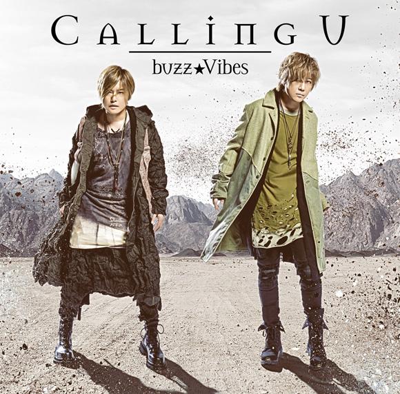 【主題歌】TV 魔術士オーフェンはぐれ旅 OP「Calling U」/buzz★Vibes アーティスト盤