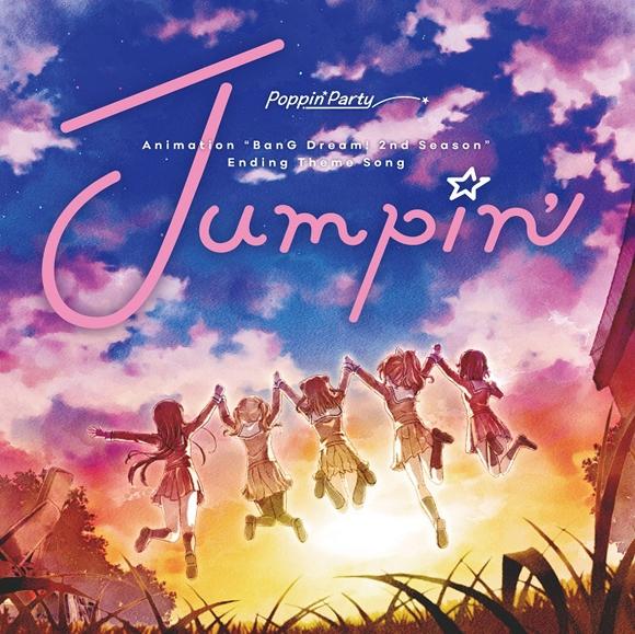 【キャラクターソング】BanG Dream! バンドリ! Poppin'Party Jumpin' Blu-ray付生産限定盤