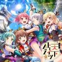【キャラクターソング】BanG Dream! バンドリ! Pastel*Palettes 天下卜ーイツ A to Z☆ 通常盤の画像