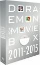 【Blu-ray】DORAEMON THE MOVIE BOX 2011-2015 ブルーレイ コレクション 初回限定生産商品の画像