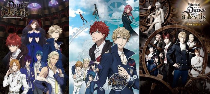【Blu-ray】Dance with Devils コンプリートBD-BOX