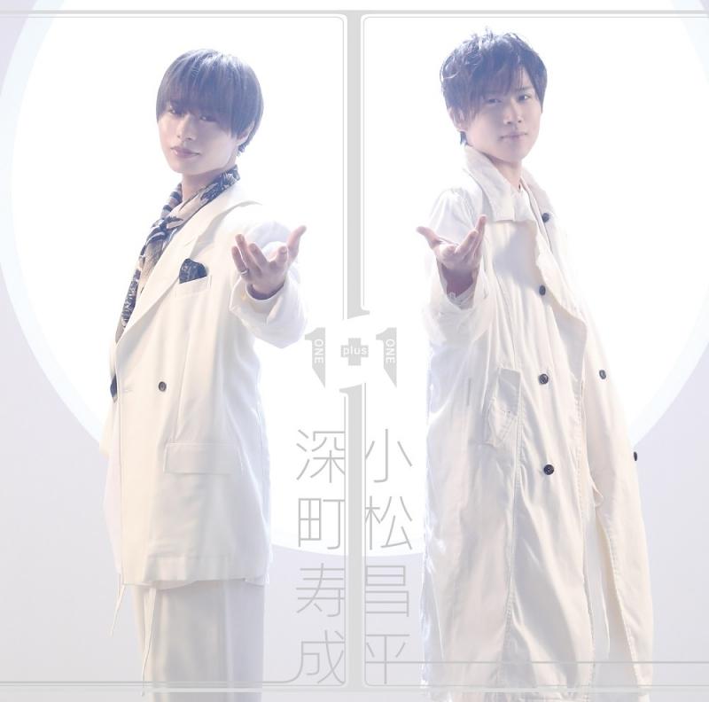 【主題歌】ラジオ 深町寿成・小松昌平 TWO for ONE 番組主題歌CD 第2弾 1+1