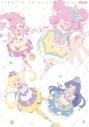 【Blu-ray】TV キラッとプリ☆チャン シーズン3 Blu-ray BOX-1の画像