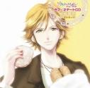 【ドラマCD】Happy☆Magic! ラブ×2デートCD 城崎翠雨の画像
