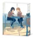 【DVD】TV やがて君になる 2の画像