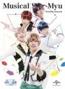【Blu-ray】ミュージカル スタミュ-2ndシーズン-の画像