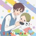 【主題歌】TV 学園ベビーシッターズ OP「Endless happy world」/小野大輔 アニメ盤の画像