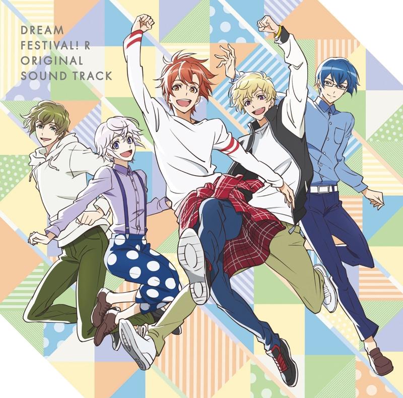 【サウンドトラック】TV ドリフェス!R オリジナルサウンドトラック