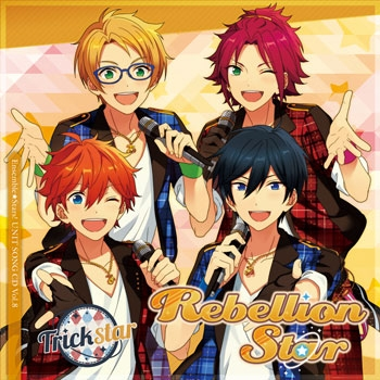 【キャラクターソング】あんさんぶるスターズ! ユニットソングCD Vol.8 Trickstar