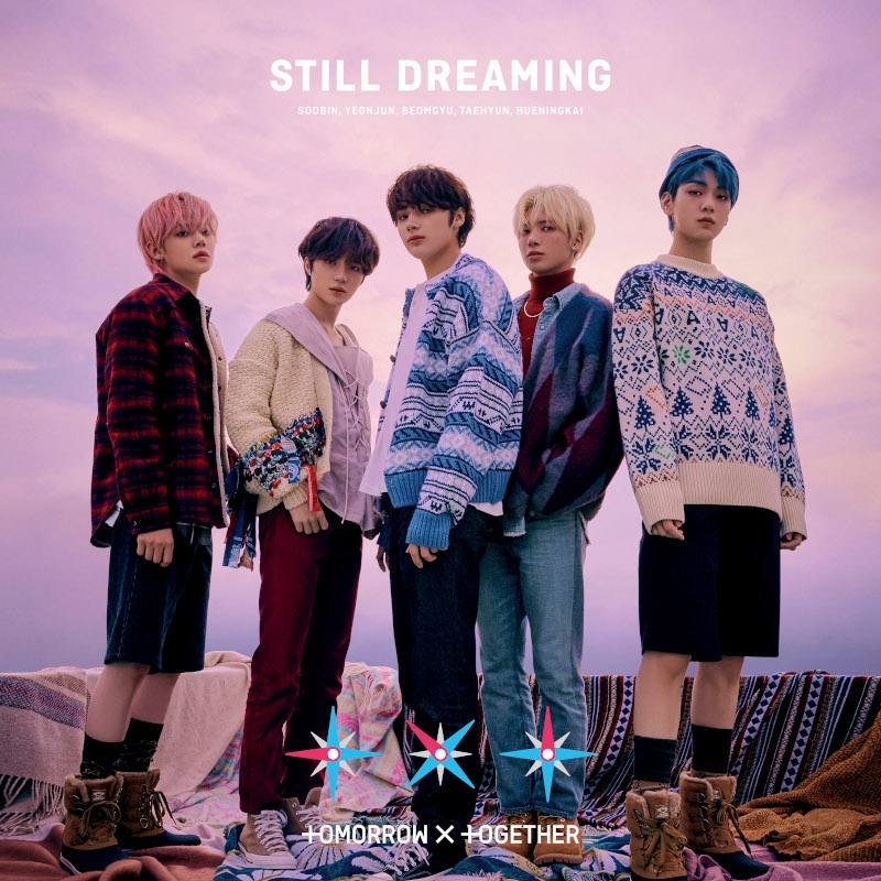 【アルバム】TOMORROW X TOGETHER/STILL DREAMING 初回限定盤B