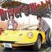 ラジオ 斎賀・浪川のDriver's High!! DJCD 1st.DRIVE 通常盤