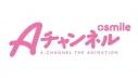 【DVD】OVA Aチャンネル+smile 通常版の画像