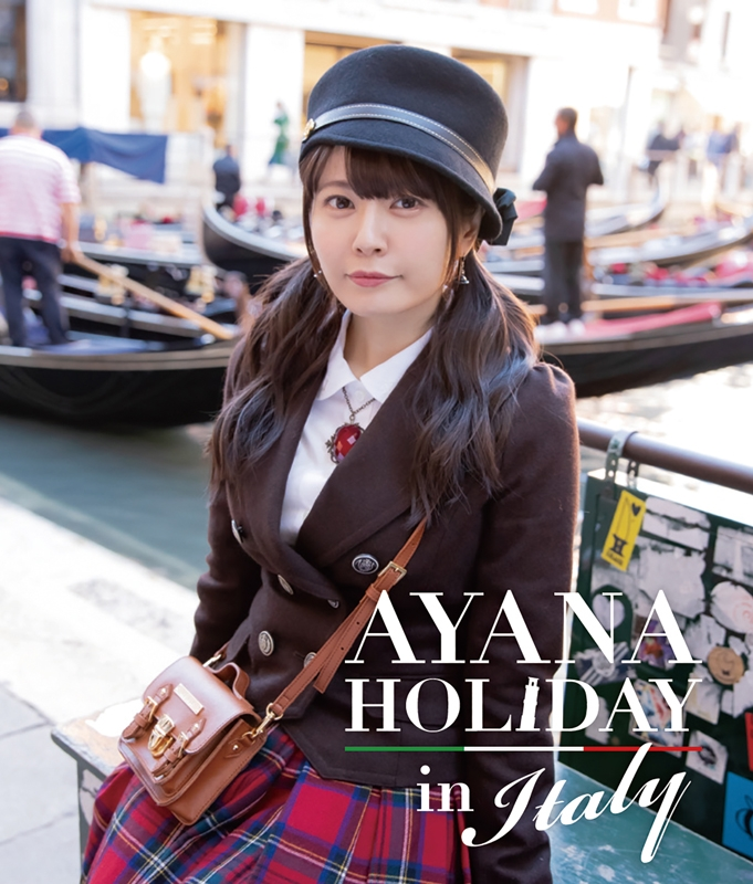 【Blu-ray】竹達彩奈 AYANA HOLIDAY in ITALY