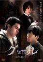【DVD】映画 実写 グール 喰怨の画像