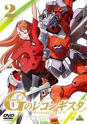 【DVD】TV ガンダム Gのレコンギスタ 第2巻 通常版