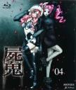 【Blu-ray】TV 屍鬼 4 通常版の画像