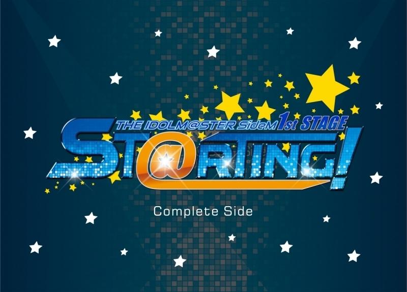 【即売対象】【Blu-ray】THE IDOLM@STER SideM 1st STAGE ~ST@RTING!~ Live Blu-ray [Complete Side] 完全生産限定版