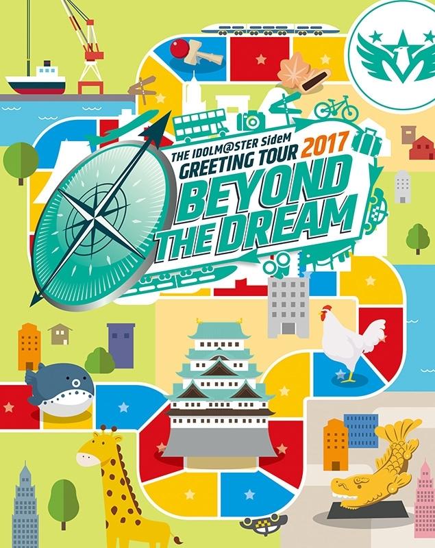 【即売対象】【Blu-ray】THE IDOLM@STER SideM GREETING TOUR 2017 ~BEYOND THE DREAM~ LIVE Blu-ray