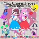 【フェア対象】【主題歌】TVおそ松さん 第3期 ED「Max Charm Faces ~彼女は最高・・!!!!!!~」/Shuta Sueyoshi with Totoko・Nya & 松野家6兄弟の画像