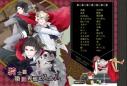 【同人誌】【専売】騎士団、戦闘体制に入れ!の画像