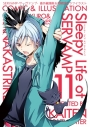 【同人誌】Sleepy Life of SERVAMP11の画像