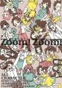 【同人誌】【専売】Zoom!Zoom!の画像
