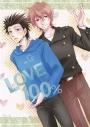 【同人誌】LOVE100%の画像