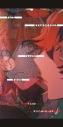 【同人誌】【専売】Fate/Grandorder Illust Bookの画像