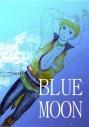 【同人誌】BLUE MOONの画像