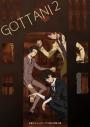 【同人誌】【専売】GOTTANI2の画像