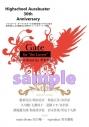 【同人誌】ハイスクール・オーラバスターCD+BOOK Gateの画像