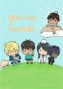 【同人誌】勇者アーラシュと七人の仲間達/ヒンダルフィヨルの小鳥の画像