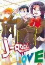 【同人誌】【専売】J-ROCK! LOVEの画像
