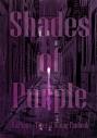 【同人誌】【専売】Shades of Purpleの画像