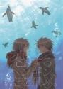 【同人誌】恋するペンギン、空を飛ぶ。の画像