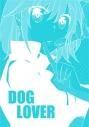 【同人誌】【専売】DOG LOVERの画像