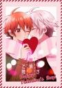 【同人誌】ふしぎ探偵天と陸 Happy Valentine's Day!の画像