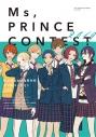 【同人誌】【専売】M's PRINCE CONTEST 2019の画像