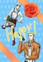 【同人誌】【専売】Happy!の画像