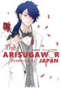 【同人誌】【専売】The ARISUGAW○R JAPANの画像