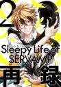 【同人誌】Sleepy Life of SERVAMP 再録2の画像